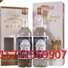台湾58度金门高粱2008总统就职纪念酒国宴礼盒酒马萧头像图片