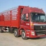 北京到大连轿车托运物流服务公司    北京至大连货物运输