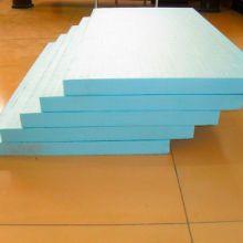 河南高密度XPS挤塑板厂家 直销价格 优质供应商批发