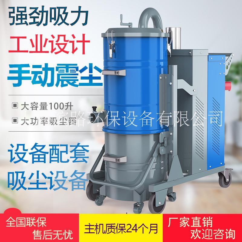 移动式大功率吸尘器 吸工业粉尘专用脉冲吸尘器380V