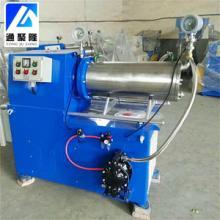 卧式砂磨机 小型实验室砂磨机 防爆涂料砂磨机 涡轮式砂磨机