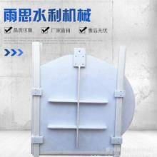 厂家供应 不锈钢闸门 钢铁拍门 方形圆形不锈钢闸门 可定制厂家