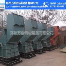 郑州市重型废铁破碎机价格 废铁破碎机厂家 万启机械
