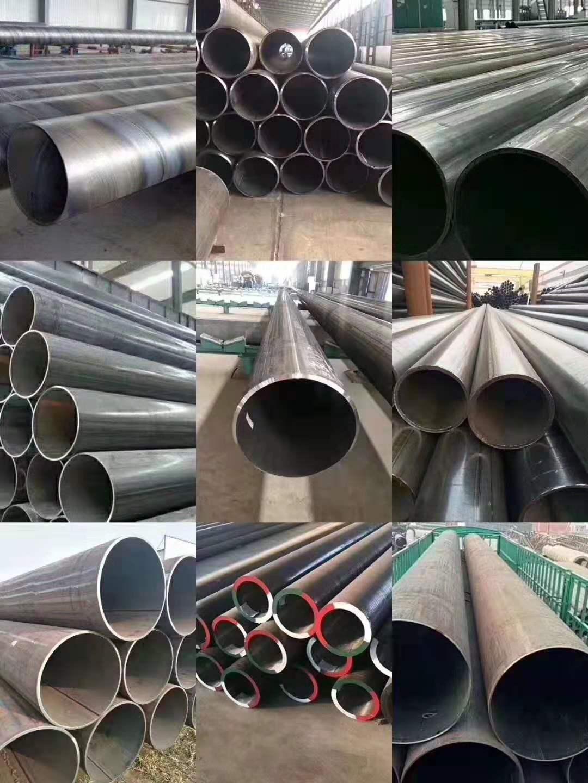 8162无缝钢管,报价,价格,厂家,供货商 (沧州恒帆钢管有限公司)