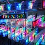 出租车LED顶灯,价格,厂家定制,供应【深圳市万安通科技有限公司】