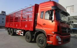 贵阳专业冷链运输物流公司      贵阳至泰安大件运输