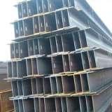 佛山工字钢H型钢、厂家、批发、价格、代理商【佛山钢首贸易有限公司】