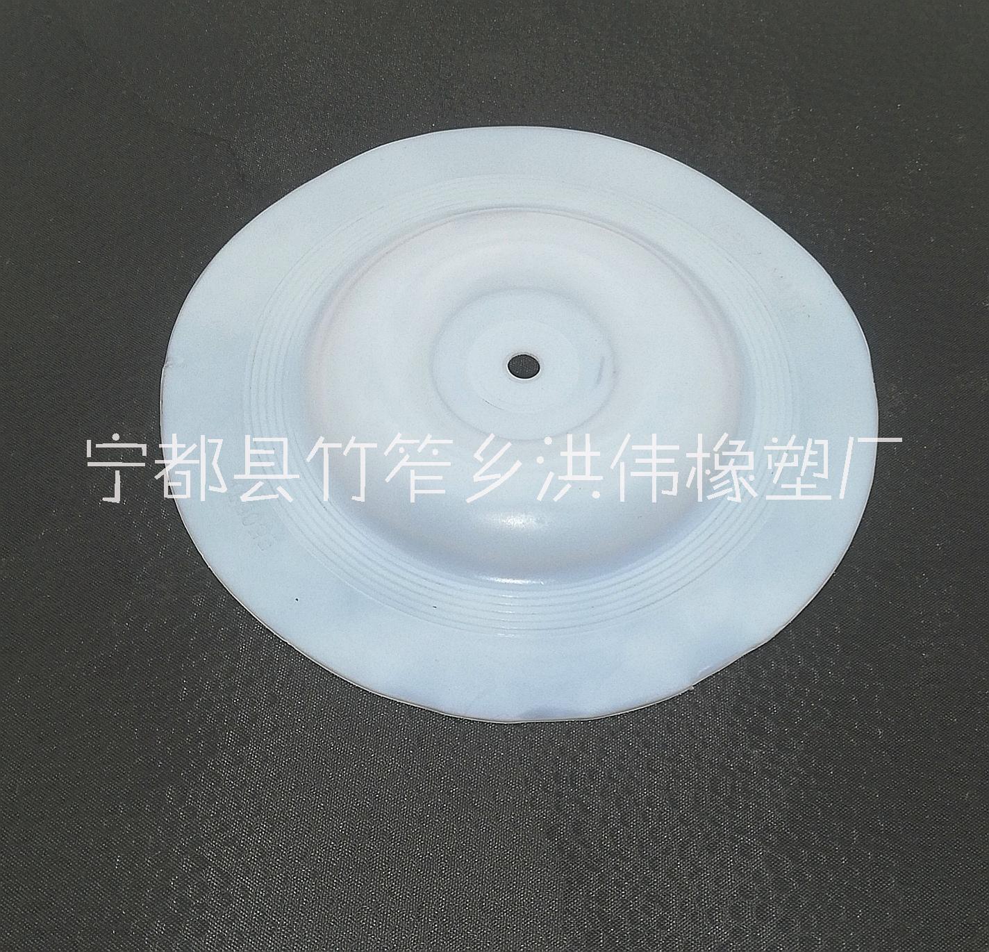 四氟隔膜片,橡胶隔膜片,四氟橡胶复合膜片