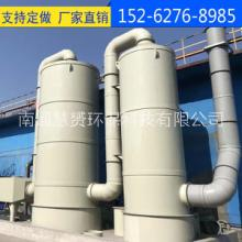环保设备喷烤漆房漆雾吸收工业废气烟雾PP/FPR玻璃钢水喷淋塔 常州批发