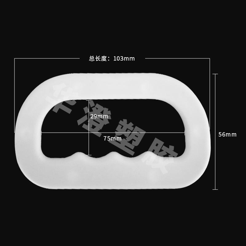 大米袋手提扣厂家批发价格【东莞市桥头华澄塑胶配件店】