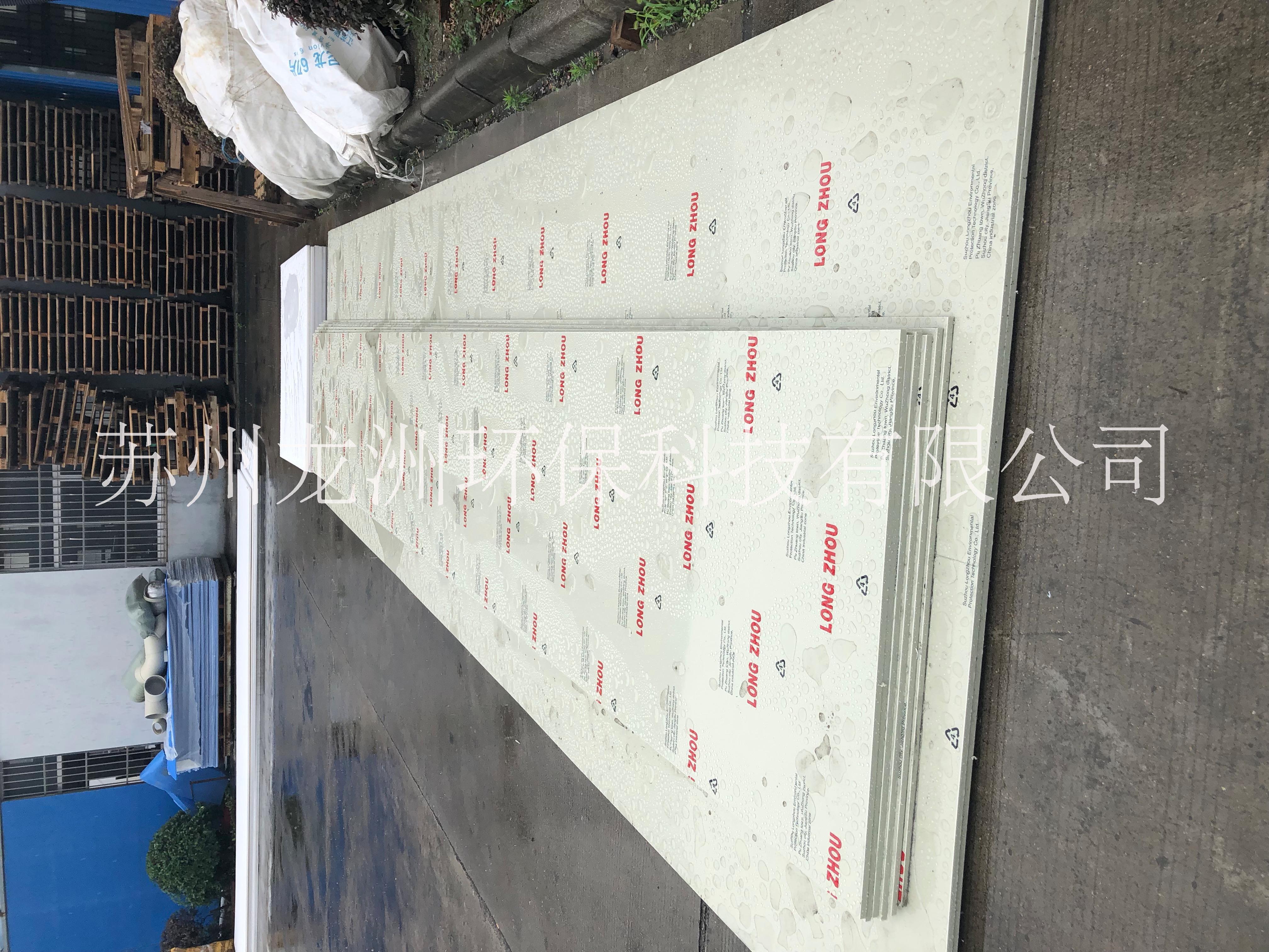 PP塑料板加工定制 PP塑料板厂家报价 昆山pp板材加工 欢迎电联
