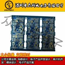 电路板开发/电子电路设计/PCB设计开发生产/深圳PCBA设计批发