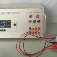 剩余电流动作特性测试仪图片