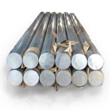 7075航空硬质铝合金棒图片