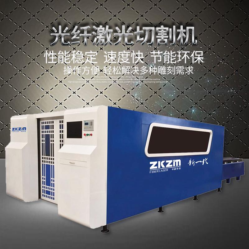 珠三角2200W大功率光纤激光切割机 金属切割机 不锈钢 碳钢 金属切割厂家直销