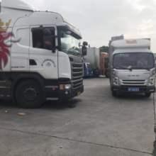 广州至眉山专线 货运公司 专线 咨询批发