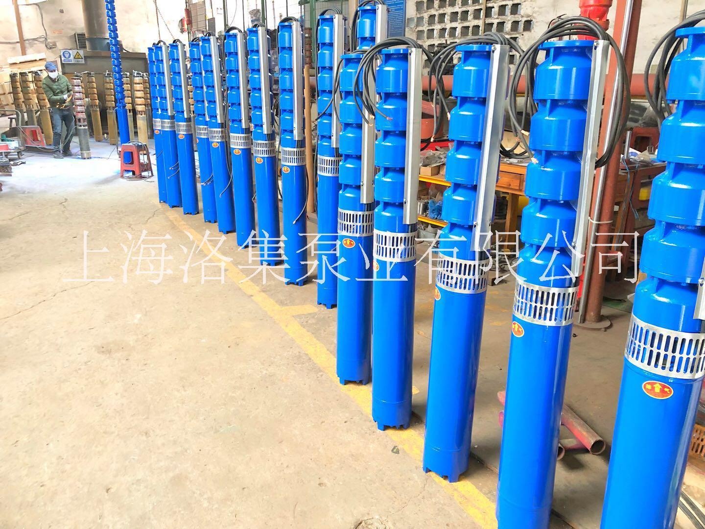 洛集泵业QJ深井潜水电泵不锈钢高扬程大流量农田灌溉厂家直销