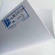 进口白底白 日本灰底白 日本王子白卡纸图片