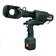 REC-S640 充电式液压切刀