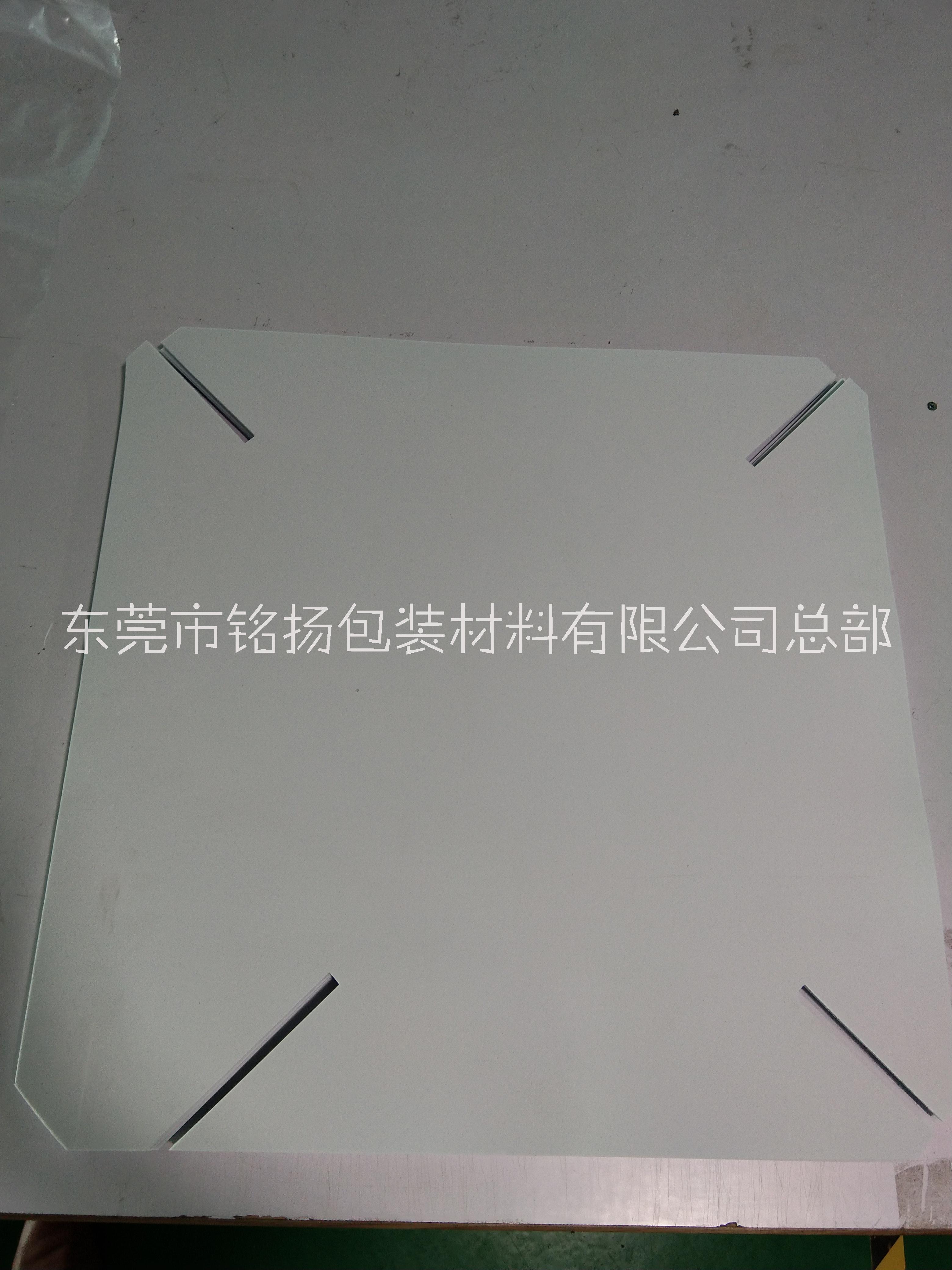 EVA面板灯生产厂家 EVA泡棉包装内衬【东莞市铭扬包装材料有限公司】