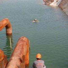 管道疏通河道清淤 水下电焊切割设备 管道疏通河道清淤水下打捞清障