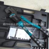 CPC-12A 16A 22A手动钢筋切断机 液压钢筋剪