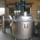 反应釜价格  反应釜 不锈钢反应釜 电加热不锈钢反应釜 反应釜价格