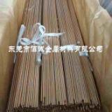 CuSn7Zn4Pb7-C-GZ铜合金CuSn7Zn4Pb7易加工锡青铜棒