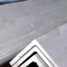 三门峡不锈钢角钢厂家 角钢生产厂家 大量批发不锈钢批发