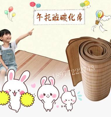 碳化竹凉席图片/碳化竹凉席样板图 (1)