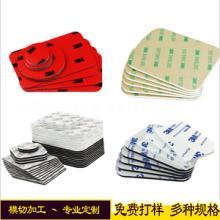 厂家订做各种形状各种规格颜色以及材料防滑防震单面背胶EVA脚垫 国产EVA泡棉