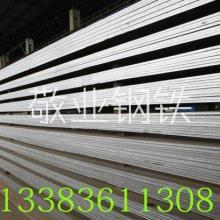 直供敬业钢厂Q235B材质中厚板 敬业中厚板图片