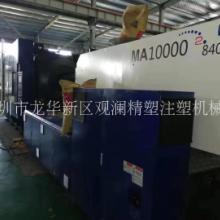 转让2018年原装海天MA1000吨2S伺服注塑机,使用频率低,基本全新,二手折价出售批发