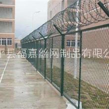 品牌 监狱隔离护栏 看守所隔离护栏 厂家直销批发