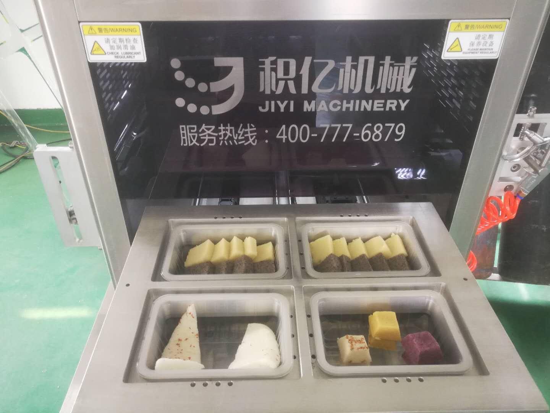 厂家直销自动充气果蔬肉气调保鲜包装机-热封膜带托盒包装设备  凉皮面皮真空充氮包装机