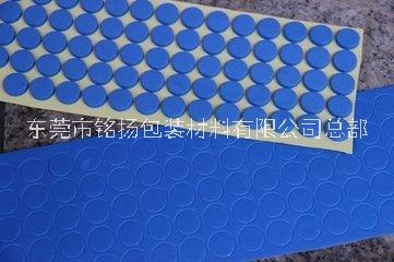 彩色EVA脚垫厂家-供应商-供应【东莞市铭扬包装材料有限公司】