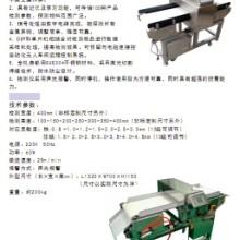 面巾金属探测器 护垫金属探测器
