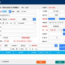 贵州美萍酒店管理ERP系统,免费的酒店管理软件,免费的酒店收银系统,酒店门锁对接批发