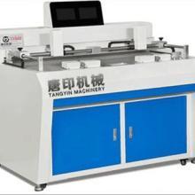 罗兰印刷机PS版打孔机厂家图片