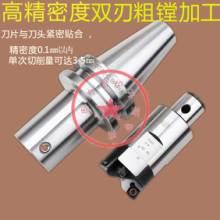 粗镗刀头 可调式双刃粗镗刀 粗镗头RBH53-70 68-92 90-122大孔径