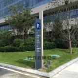 停车场单双面立牌展示   停车场单双面立牌展示