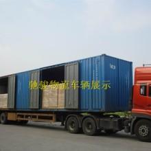 深圳到厦门物流专线 专业整车运输物流 欢迎咨询 13684913651批发