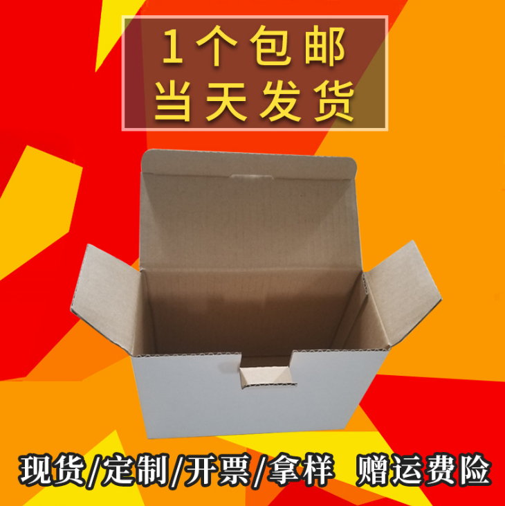 瓦楞折叠插盒报价,批发,供应商,生产厂家【广州市番禺区石基鼎众纸制品厂】