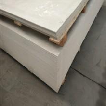 纤维增强硅酸盐防火板 北京硅酸盐防火板 复合硅酸盐板批发