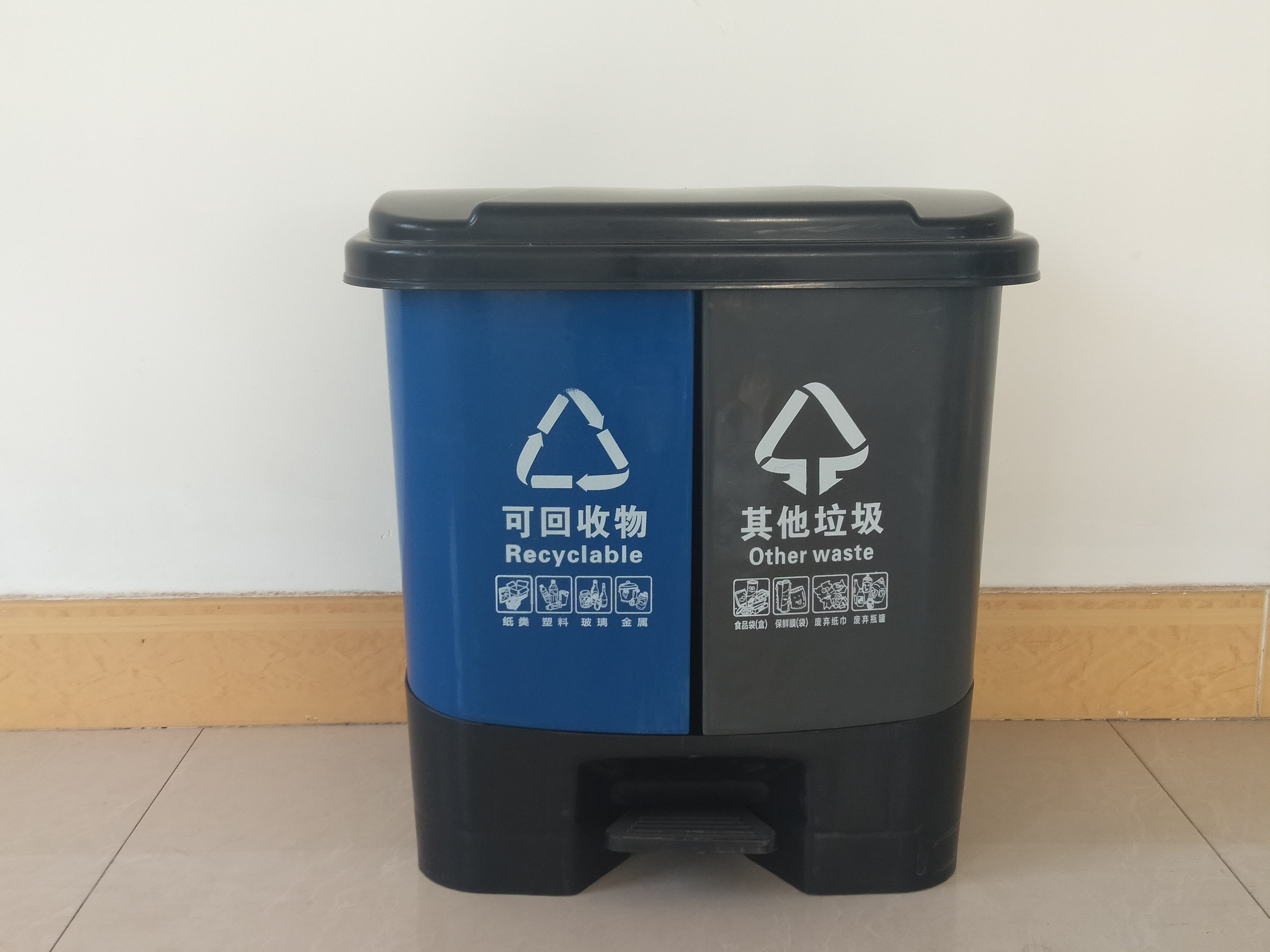 40L分类桶 塑料垃圾桶