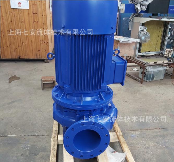 立式管道离心泵厂家-供应-直销
