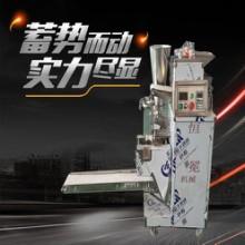河北仿手工包合式水饺机厂家批发
