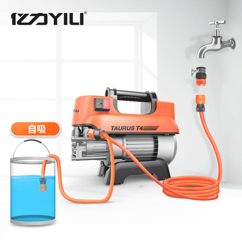 亿力家用清洗机4420G型 220V高压洗车机刷车器泵头水枪头自动关停批发手提便携式清洗机感应电机