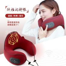 颈椎按摩仪周天律动音乐按摩颈枕 U型护颈仪 颈部按摩器批发