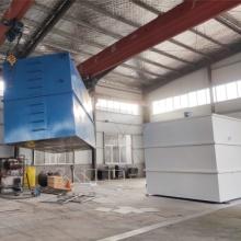 造纸污水处理设备试验室废水处理